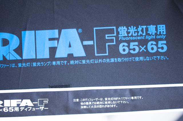 フェリカスピコの体験教室にて、RIFA-F 写真